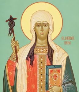 St. Nina
